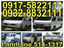 Rent a car,van for rent,van for hire,rent a van