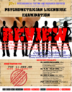Intensive Psychometrician Licensure Examination Review